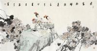 东篱秋晖 画心 设色纸本 - 5646 - 中国书画(一) - 2011秋季拍卖会 -中国收藏网
