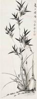 柳子谷(1901-1986)竹石图 - 柳子谷 - 中国书画鉴藏专场 - 2007年秋季中国书画拍卖会 -收藏网