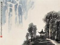 观瀑图 镜心 设色纸本 - 李行简 - 中国书画 - 2006秋季拍卖会 -收藏网