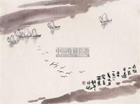 山水 立轴 纸本 - 周绍华 - 古今中国书画 - 2007年春季拍卖会 -收藏网