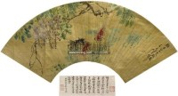 金鱼扇面 - 5984 - 中国书画 - 2011春季拍卖会 -中国收藏网