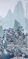 方骏 山水 镜心 - 132645 - 中国书画 - 第二届中国书画拍卖会 -中国收藏网