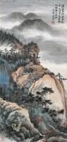 山水 立轴 设色纸本 - 吴湖帆 - 中国书画 - 2011年春季拍卖会(329期) -收藏网