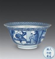 清康熙 青花人物纹折沿碗 -  - 古董珍玩(二) - 2006秋季艺术珍品拍卖会 -收藏网