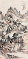 山水 立轴 设色纸本 - 117343 - 中国近现代书画 - 2006秋季艺术品拍卖会 -收藏网