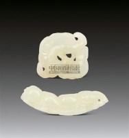 白玉莲藕、菱角坠 (各一件) -  - 瓷器工艺品 - 2011夏季艺术品拍卖会 -收藏网