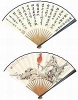 江寒汀书画成扇 -  - 中国书画 - 2008秋季艺术品拍卖会 -收藏网