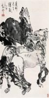 刘勃舒 三骏图 立轴 水墨纸本 - 刘勃舒 - 中国书画 - 2006首届艺术品拍卖会 -收藏网