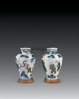 素三彩二龙戏珠纹盘 -  - 珍瓷雅玩 - 2007春季艺术品拍卖会 -中国收藏网