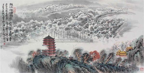 郑方 山水 - 145595 - 中国书画 - 浙江方圆2010秋季书画拍卖会 -收藏网