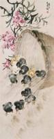 张书旂 花鸟 立轴 设色纸本 - 123581 - 中国书画(一) - 2006畅月(55期)拍卖会 -收藏网