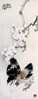 张书旂  玉兰大鸡图 -  - 中国书画 - 广东宝通拍卖公司艺术精品拍卖会 -中国收藏网