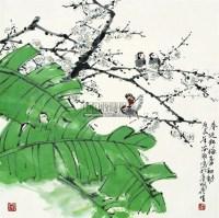 春近野梅香初动 立轴 设色纸本 - 119040 - 中国书画 - 2007春季中国书画拍卖会 -中国收藏网