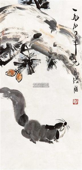 松鼠 画片 设色纸本 - 17076 - 中国书画(一) - 2011秋季拍卖会 -中国收藏网