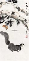 松鼠 画片 设色纸本 - 17076 - 中国书画(一) - 2011秋季拍卖会 -收藏网
