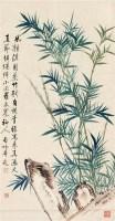 竹石 立轴 纸本 - 127886 - 中国书画 - 2011年秋季大型艺术品拍卖会 -收藏网