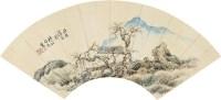 书法 山水 扇片 (二件选一) -  - 中国书画(二) - 2011金秋拍卖会 -收藏网