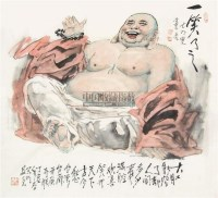 弥勒佛 纸本设色 - 126472 - 中国书画 - 2011春季艺术品拍卖会 -收藏网