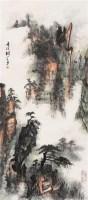 山水 立轴 设色纸本 - 胡若思 - 中国书画 - 第117期月末拍卖会 -收藏网