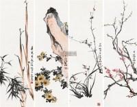 梅兰菊竹 四屏 设色纸本 - 147205 - 中国书画、油画 - 2011冬季古今艺术品拍卖会 -收藏网