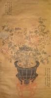 花卉 立轴 绢本 - 5249 - 中国书画专场 - 2010年冬季艺术精品拍卖会 -收藏网