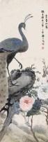 富贵加爵 立轴 - 罗岸先 - 中国书画 - 四季嘉德拍卖会(六) -收藏网