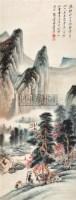 """仿李唐古木寒泉 立轴 设色纸本 - 116070 - 中国书画 - 2011春季""""金融与收藏""""拍卖会 -收藏网"""