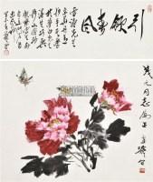 引领春风 立轴 设色纸本 - 116837 - 中国书画(一) - 2011年春季拍卖会 -中国收藏网