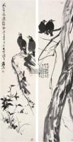 花鸟 对屏 水墨纸本 - 128399 - 中国当代书画 - 2009春季拍卖会 -收藏网