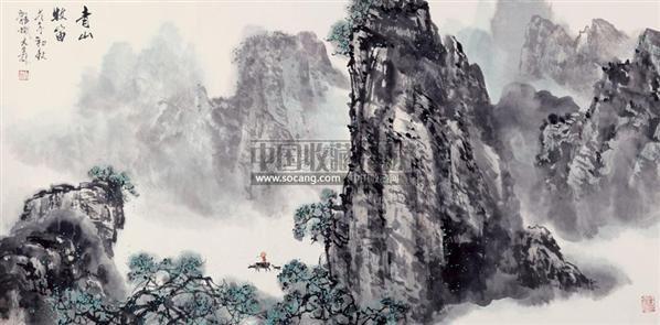 青山牧笛 镜片 设色纸本 -  - 中国书画专场 - 书画保真专场拍卖会 -收藏网