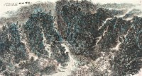 江畔山城 镜片 - 刘瑜 - 中国书画 - 2011年春季艺术品拍卖会 -收藏网