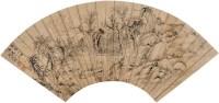 山水 扇面 纸本 - 116546 - 中国书画 - 2011秋季拍卖会 -收藏网