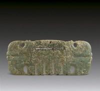 红山梳型器 -  - 华艺专场 - 2011年拍卖会 -收藏网