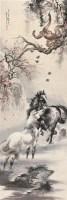 双骏图 镜心 设色纸本 - 4443 - 中国书画(一) - 2006年秋季艺术品拍卖会 -收藏网