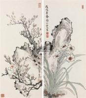 水仙玉兰 对屏 纸本 - 146871 - 中国书画 - 2011年春季拍卖会 -收藏网