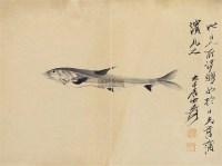 有鱼图 镜框 - 116070 - 中国书画 - 2011金色时光文物艺术品专场拍卖会 -收藏网