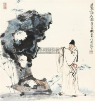 拜石图 立轴 设色纸本 - 3961 - 中国书画(一) - 2011书画精品拍卖会 -收藏网