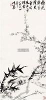 白梅 立轴 纸本 - 116666 - 中国书画(一) - 2011春季艺术品拍卖会 -收藏网