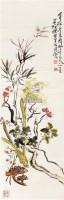 花卉 立轴 设色纸本 - 116142 - 中国书画 - 2011秋季艺术品拍卖会 -收藏网
