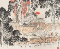 上学 镜心 设色纸本 -  - 中国书画(二) - 2011春季艺术品拍卖会 -收藏网