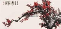 梅花 镜片 纸本 - 123779 - 中国书画 - 2011中国艺术品拍卖会 -收藏网