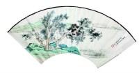 徐邦达   扇面 -  - 中国书画 - 广东宝通拍卖公司艺术精品拍卖会 -中国收藏网