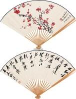 书画成扇 成扇 纸本 -  - 《禾风曳竹》名家成扇专场 - 2011年首届艺术品拍卖会 -中国收藏网