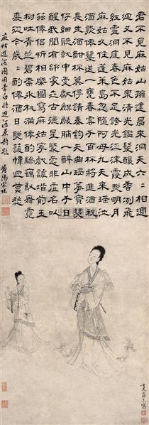 中国古代书画 图片