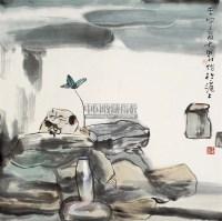人物 - 116884 - 中国书画 - 2011年江苏景宏国际春季书画拍卖会 -收藏网