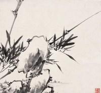 张聿光 竹石 立轴 水墨纸本 - 6986 - 中国书画 - 2006秋季文物艺术品展销会 -收藏网