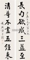 七言书法对联 立轴 水墨纸本 - 谭泽闿 - 中国书画(二) - 2006年秋季艺术品拍卖会 -收藏网
