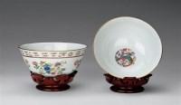 民国 粉彩八宝纹碗 (一对) -  - 中国瓷器杂项 - 2006秋季文物艺术品展销会 -收藏网