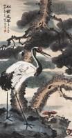 李瑞清 1911年作 松鹤延年 立轴 设色纸本 - 李瑞清 - 中国书画 - 2006年秋季拍卖会 -收藏网