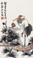 花鸟 立轴 设色纸本 - 133900 - 中国书画 - 第117期月末拍卖会 -收藏网